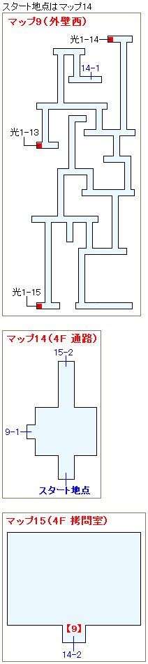 ストーリー攻略マップ・裁きの塔(3)