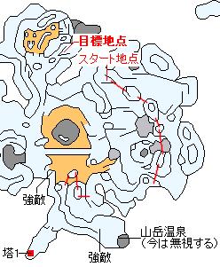 ストーリー攻略マップ・燃える世界ワールドマップ(1)