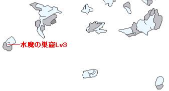 ストーリー攻略マップ・結晶世界の海上