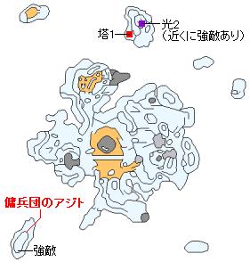 ストーリー攻略マップ・燃える世界ワールドマップ