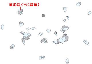 仲間加入イベント攻略マップ・竜のねぐら(緑竜)の場所