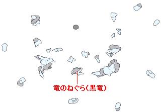 仲間加入イベント攻略マップ・竜のねぐら(黒竜)の場所