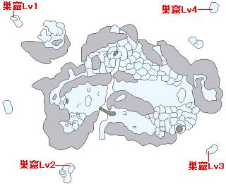 雪の世界の巣窟の場所
