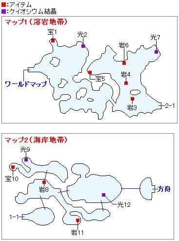 パンデモニウムのマップ画像