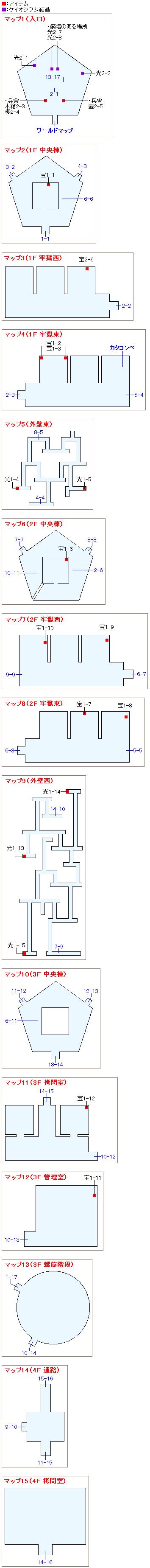 裁きの塔のマップ画像