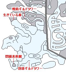 サブイベント「方向音痴のガリル達(1)」
