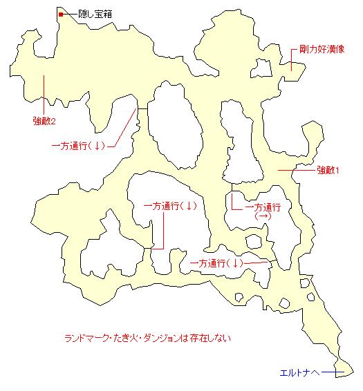 エルトナ地底湖のマップ画像