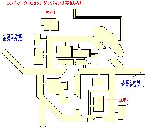 波座の伏籠・灘の大廊下のマップ画像