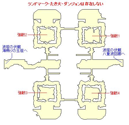 波座の伏籠・八重波回廊のマップ画像