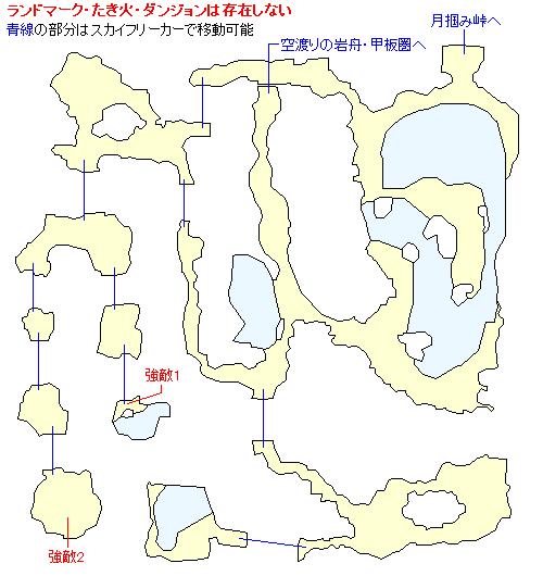 空渡りの岩舟・船底圏のマップ画像