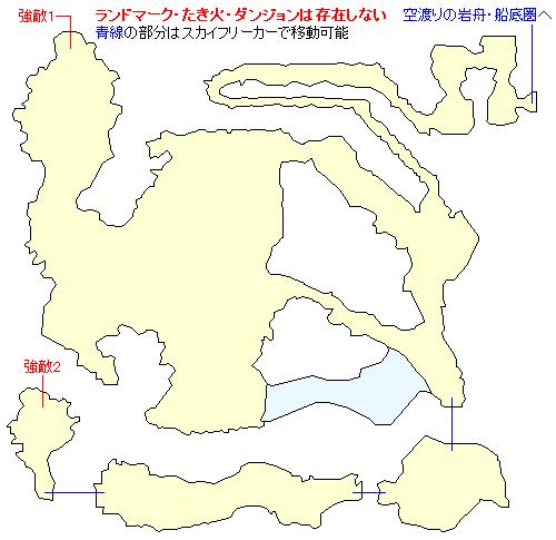 空渡りの岩舟・甲板圏のマップ画像