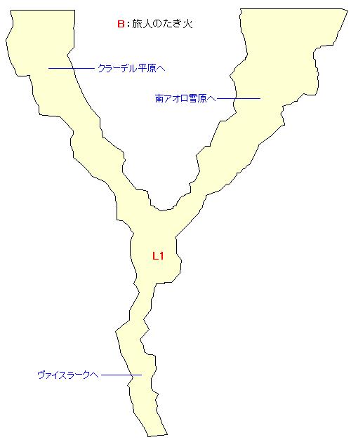 ファタリア山麓のマップ画像