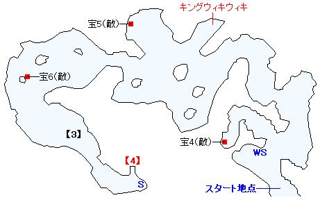 ストーリー攻略「7章 ふたつのページ」・虚無の孤島(3)