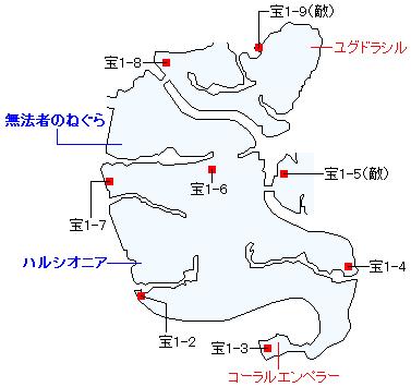 ストーリー攻略「序章 内なる海へ」・ワールドマップ(ハルシオニア周辺)(1)