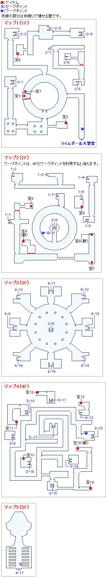 大聖堂内部のマップ画像