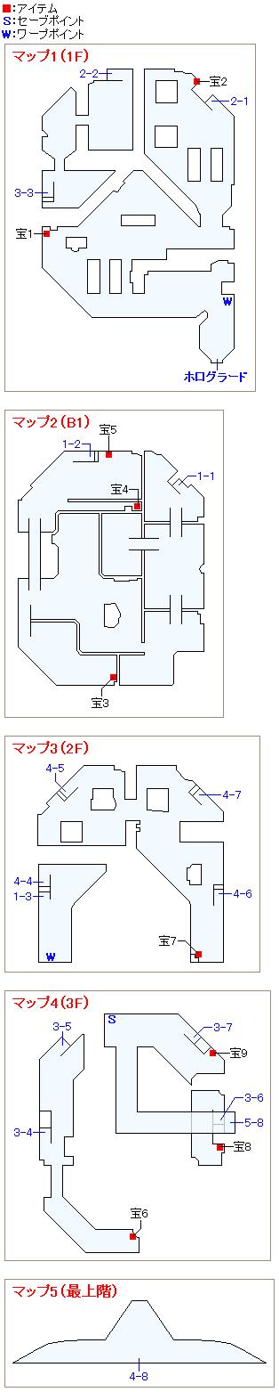 拠点内部のマップ画像