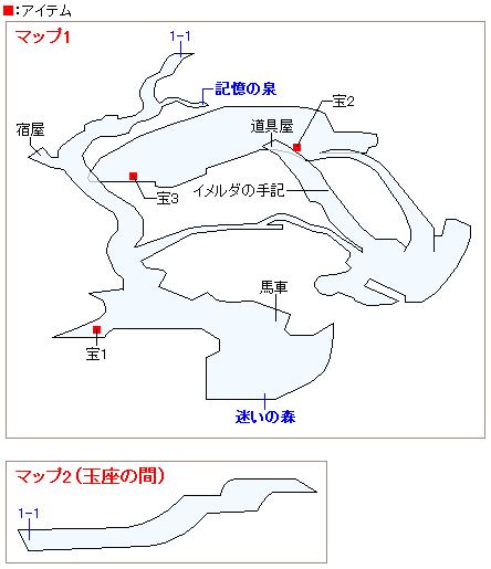 妖精の郷マグ・メルのマップ画像