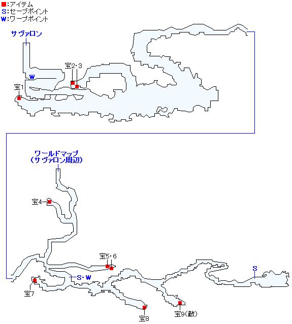 水源洞のマップ画像