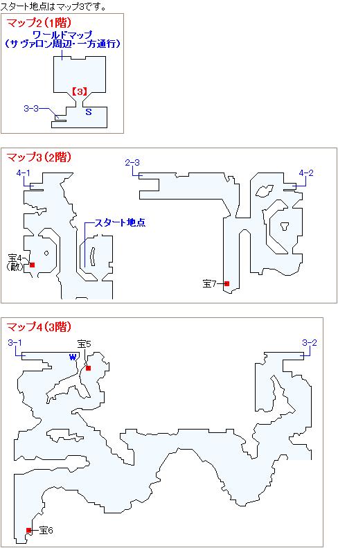 クエスト027「豪商の遺産」・荒れ果てた邸宅(3)