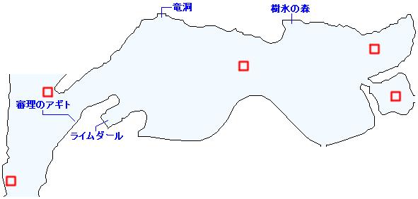 クエスト046「実力判定3番勝負!」ポーラーベア・の出現場所