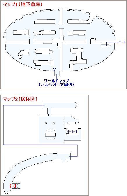 クエスト084「飛空艇の残骸にて」・飛空艇(1)