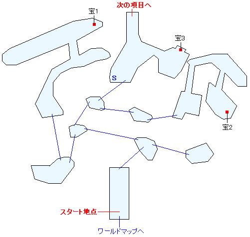 水龍の島(HOME)マップ画像(1)