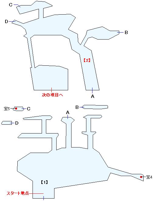 水龍の島(HOME)マップ画像(2)