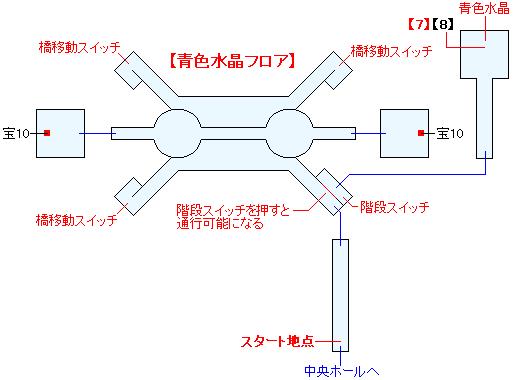 古龍の砦(ANOTHER)マップ画像(4)