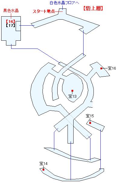 古龍の砦(ANOTHER)マップ画像(7)