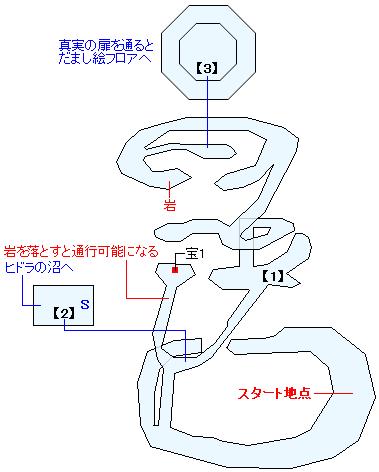 カオスフィールドマップ画像(1)