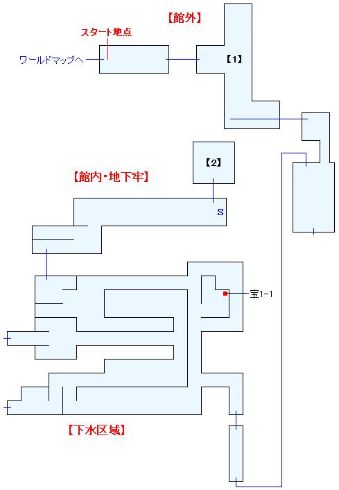 蛇骨館(HOME)マップ画像