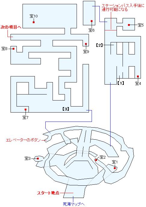 死海・滅びの塔(HOME)マップ画像(1)
