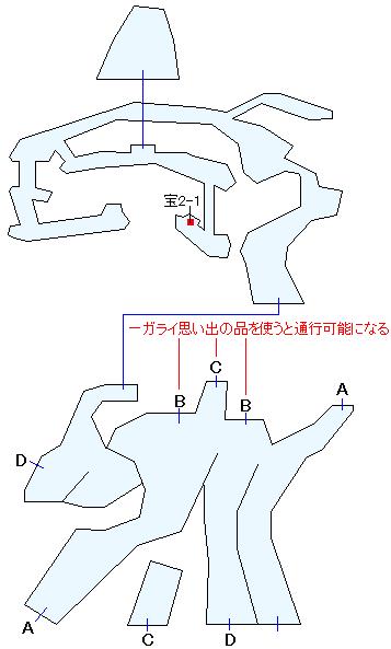 攻略チャート(亡者の島・ANOTHER)マップ画像