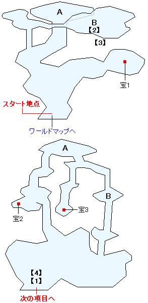 土龍の島(HOME)マップ画像(1)