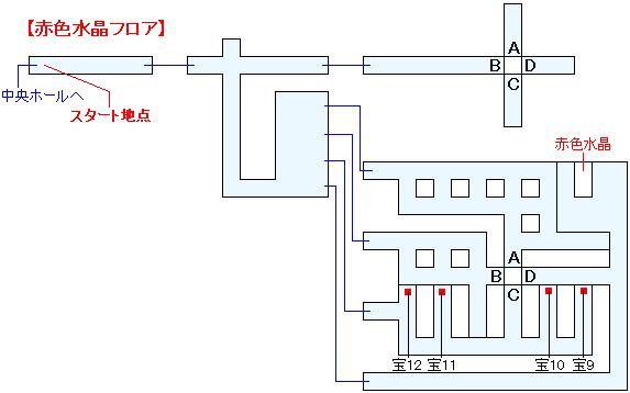 古龍の砦(HOME)マップ画像(5)