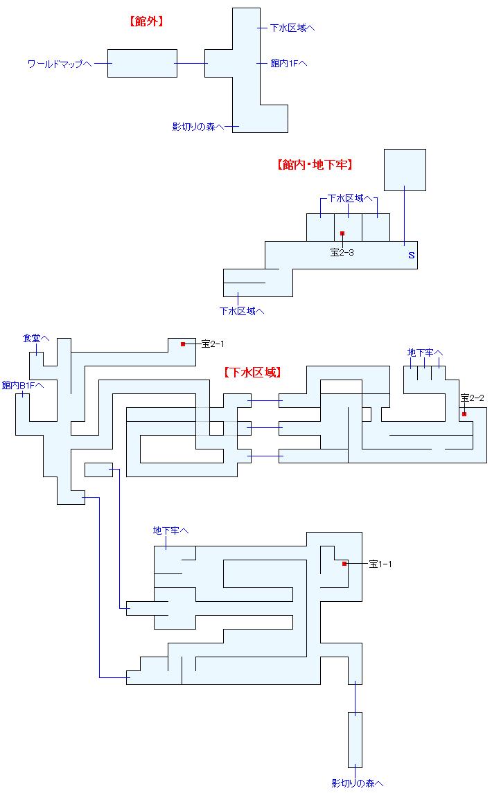 蛇骨館マップ