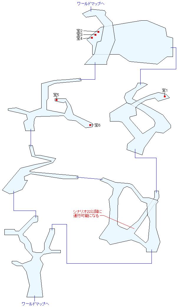 死炎山マップ