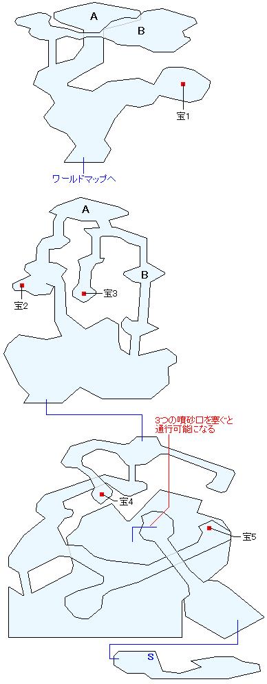 土龍の島マップ