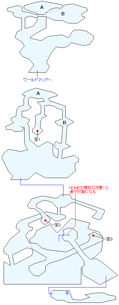 土龍の島(ANOTHER)マップ画像