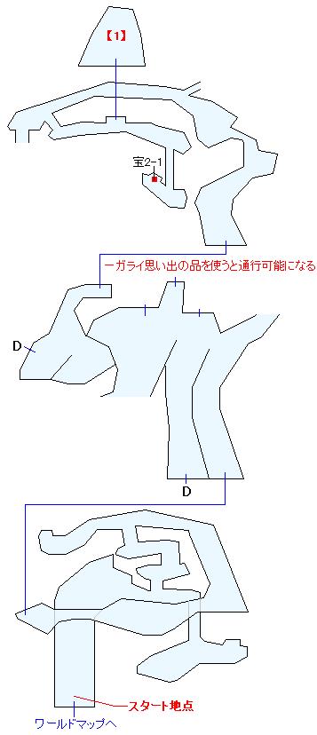亡者の島(ANOTHER)マップ画像