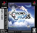 クロノクロス