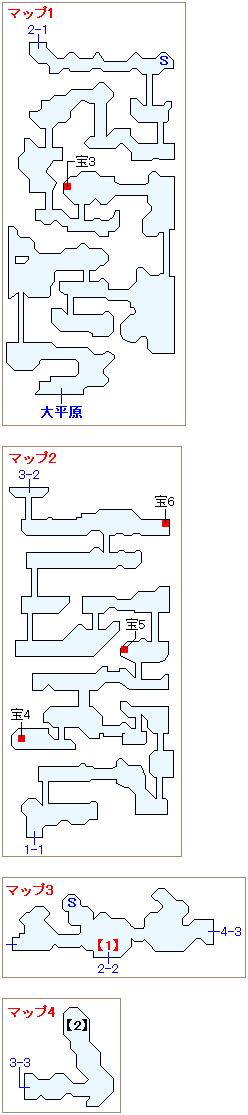 竜の聖域・緑山(中世)マップ画像