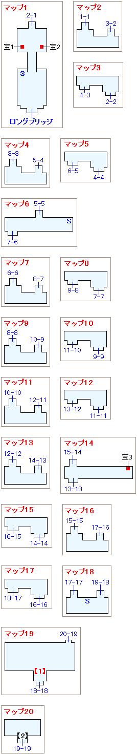 竜の聖域・古の塔(中世)マップ画像