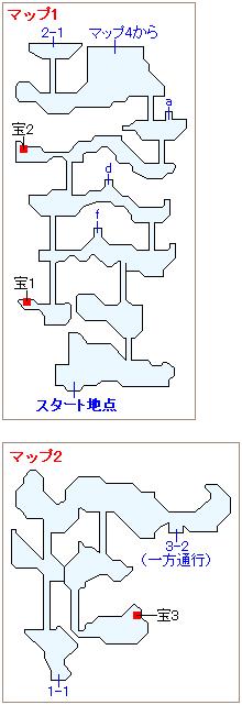 次元のゆがみ(古代)・氷雪原マップ画像(1)