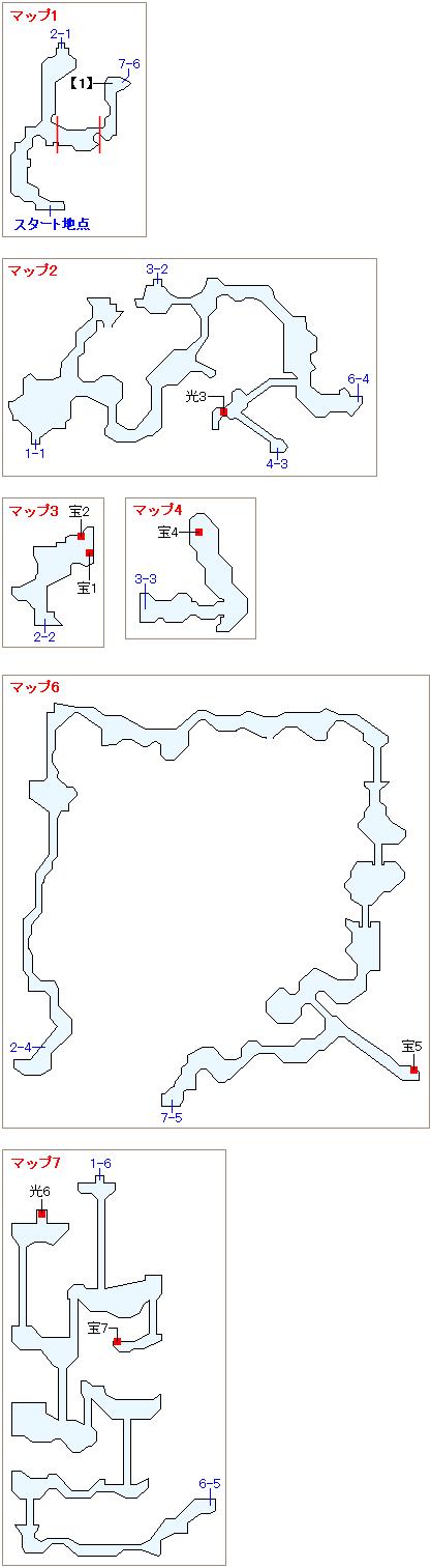 次元のゆがみ(現代)・活火山マップ画像(1)
