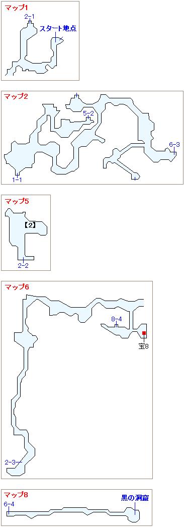 次元のゆがみ(現代)・活火山マップ画像(2)