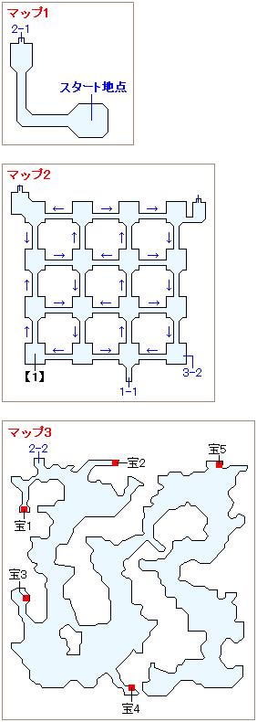次元のゆがみ(未来)・時空研究所マップ画像(1)