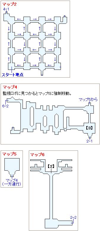 次元のゆがみ(未来)・時空研究所マップ画像(2)