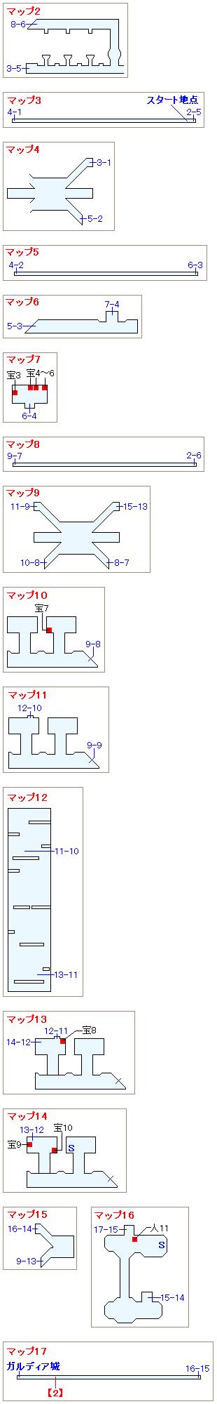 空中刑務所のマップ画像(2)