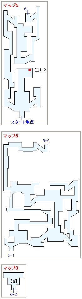 アリスドーム地下マップ画像(2)